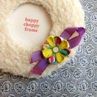 布フォトフレーム 丸型|ボア素材につまみ飾り(prpl)