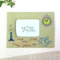 アヒルや時計、童話のモチーフ手刺繍フォトフレーム |グリーン